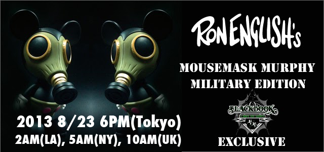 Ron English:Mousemask Murphy Military BlackBook Toy exclusive��