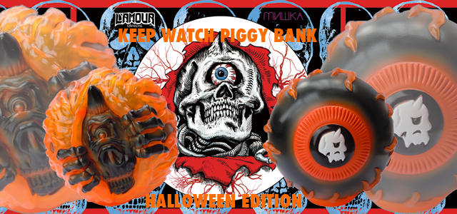 Mishka x Lamour Supreme x BlackBook Toy: Keep Watch Piggy Bank Halloween Ver��