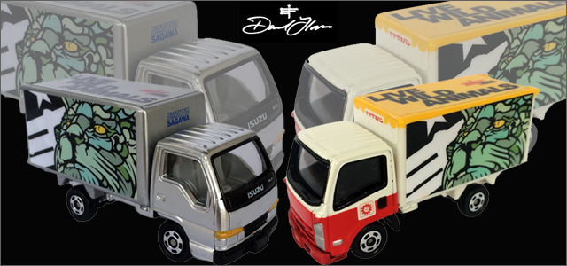 David Flores:DF mini truck