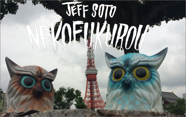 Jeff Soto x BlackBook Toy:NekoFukurou Mt Fuji