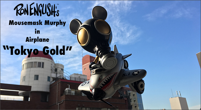 Ron English:Mousemask Murphy in Airplane Tokyo Gold