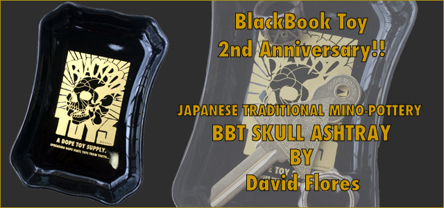 BlackBook Toy 2nd Anniversary:BBT Skull Ashtray by David Flores