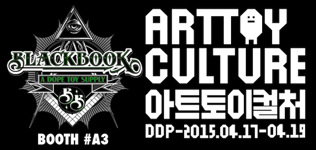 BlackBook Toy is coming to ARTTOY CULTURE 2015