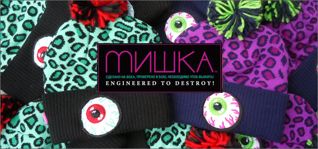 Mishka�ʥߥ�����: Keep Watch Safari �ݥ��դ��˥å�˹