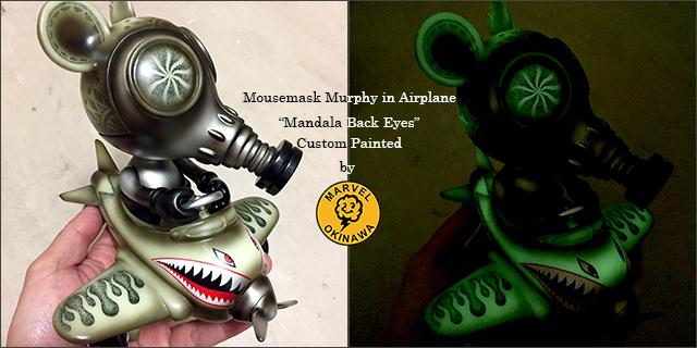 Ron English:Mousemask Murphy in Airplane Mandala Back Eyes one off by Marvel Okinawa