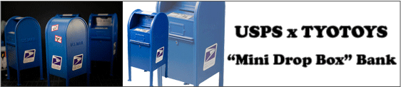 USPS x TYO TYOS:Mini Drop Box�����Ȣ��